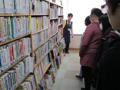 本への誘いin図書館