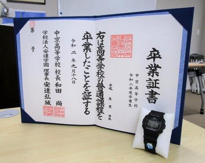 前期 卒業証書授与式