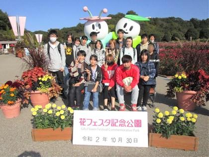 花フェスタ記念公園➁